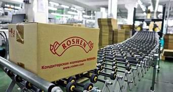 """""""Рошен"""" продает имущество своей фабрики в Мариуполе"""