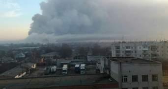 З'явились нові деталі пожежі в Балаклії