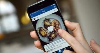 Instagram вводит систему усиленной защиты