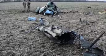 У ГПУ прозвітували про розслідування катастрофи вертольота біля Краматорська