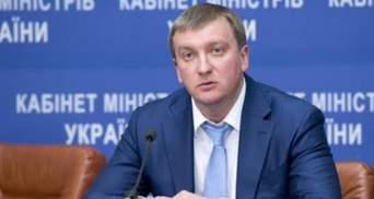 Мін'юст України звертається до ЄСПЛ щодо невизнання рішень російських судів проти Яценюка