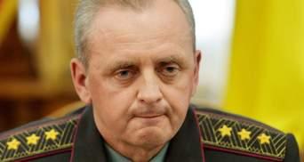 Муженко гневно высказался по поводу приговора Назарову