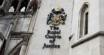 Суд Лондона не оценил аргументов Украины в деле против России