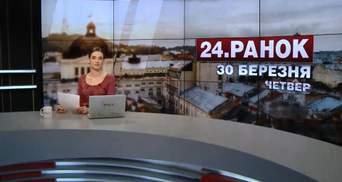 Випуск новин за 10:00: Доба у зоні АТО. Booking.com заборонили у Туреччині