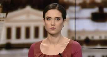 Випуск новин за 11:00: Транш для України. Суддю підозрюють у затягуванні процесу над Насіровим