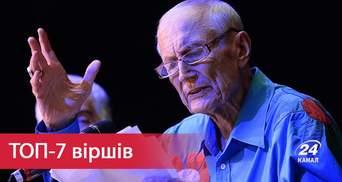 Я дуже люблю Україну: топ-7 віршів Євгена Євтушенка