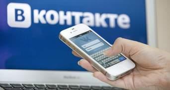 """Шкиряк объяснил, почему важно запретить в Украине """"Вконтакте"""" и """"Одноклассников"""""""
