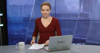 Выпуск новостей за 13:00: Новые детали убийства Вороненкова. Признание Флина