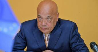 Москаль признался, что не верит в возвращение Донбасса и Крыма