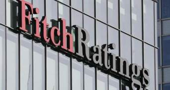 Fitch підтвердило рейтинги Києва та Харкова