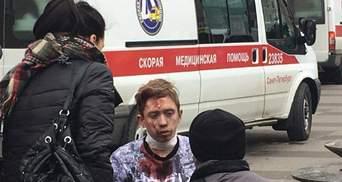 Серед постраждалих внаслідок вибуху у Петербурзі є діти