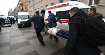 Теракт в Петербурзі: назвали точну кількість загиблих і поранених