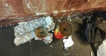Наскільки потужною була знешкоджена бомба у петербурзькому метро: озвучена цифра