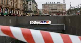 Санкт-Петербург после взрыва: чем сейчас живет город