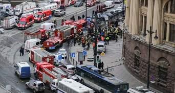 У зв'язку з терактом у Санкт-Петербурзі розшукують двох людей