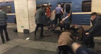 Главные новости 3 апреля: Взрыв в Санкт-Петербурге, новый транш от МВФ и кадровые ротации в БПП