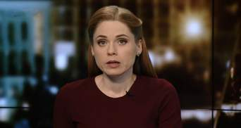 Выпуск новостей за 23:00: Миллиард для Украины. Подробности кровавого теракта