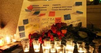 ЗМІ назвали імена чотирьох загиблих людей внаслідок теракту в Петербурзі