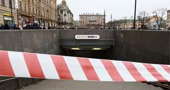 У метро Санкт-Петербургу планувався подвійний теракт: деталі про вибухівку