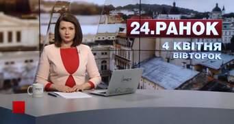 Випуск новин за 11:00: Блокування трибуни в Раді. Теракт у Росії