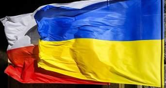 Консульства Польши возобновили свою работу в Украине