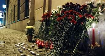 Як світ відреагував на теракт у метро в Санкт-Петербурзі