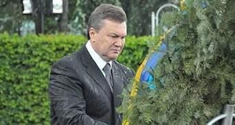 Суд наклав арешт на майно Януковича