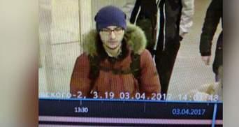 Росія назвала ім'я терориста, що підірвав метро в Санкт-Петербурзі, – офіційно