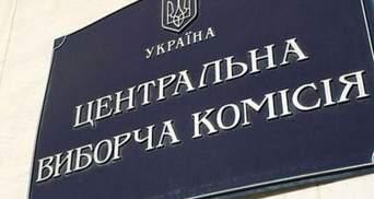 Список членів ЦВК, поданий президентом, слід доопрацювати, – Магера