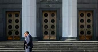 Депутаты провалили назначение членов Счетной палаты: не хватило 15 голосов