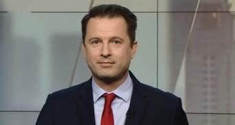 Випуск новин за 17:00: Безкоштовні ліки для українців. Дізналися ім'я терориста