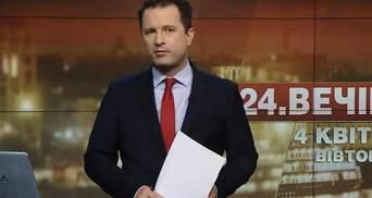 Випуск новин за 18:00: Ситуація в Авдіївці. Безкоштовні ліки