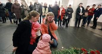 Стали відомі імена загиблих в петербурзькому метро: наймолодшому було 17
