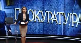 """Випуск новин за 20:00: """"Компот"""" Медведєва. Плутанина довкола підозрюваного у теракті"""