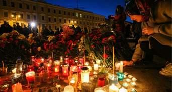 Теракт у Петербурзі: встановили особи ще двох загиблих внаслідок вибуху