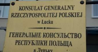 Обстріл консульства у Луцьку: Польща попросила в України юридичної допомоги
