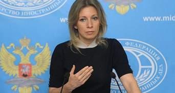 Дякуємо вам особливо за це, – у Лаврова здивували зверненням до українців