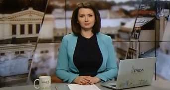 Выпуск новостей за 10:00: Ситуация в зоне АТО. Столкновения в Полтаве