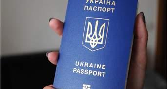 Сайт з оформленням закордонних паспортів не витримав напливу відвідувачів