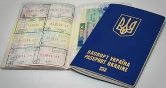 Украинцы кинулись делать биометрические паспорта