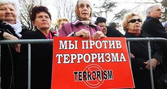 Как во времена СССР: по России прошли антитеррористические митинги