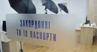 В українців з'явилися труднощі з отриманням закордонного паспорта