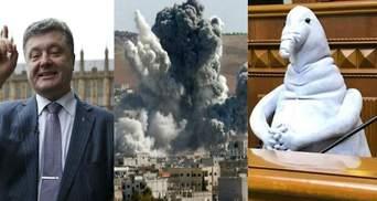 #БезвизНаш, кровавая Сирия и транш-Почекун: главное за неделю
