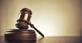 Суд ООН оголосив дату проміжного рішення за позовом України проти Росії