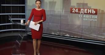 Випуск новин за 13:00: Обстріл Мар'їнки. Пожежа в Одесі
