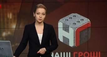 Выпуск новостей за 18:00: Новая химатака в Сирии. Скандал с Дорном