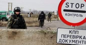 Бойовики обстріляли з гранатометів прикордонників у зоні АТО