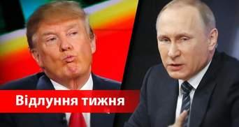 """Росія – Трампу: """"Ти – редиска і сосиска"""""""