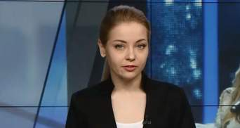 Выпуск новостей за 16:00: Национальный рекорд в Украине. Россия и Евровидение