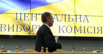 """Охендовський та """"кишенькова"""" ЦВК: як партії не можуть поділити місця у лічильній комісії"""
